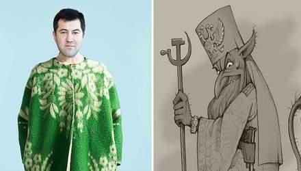 Найсмішніші меми тижня: Томос для Насірова та реакція РПЦ на Єдину помісну церкву