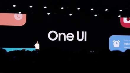 Samsung раскрыла детали новой фирменной оболочки One UI: видео