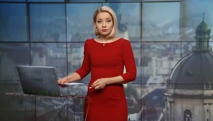 Випуск новин за 16:00: Адвокати українських моряків. Ситуація на фронті