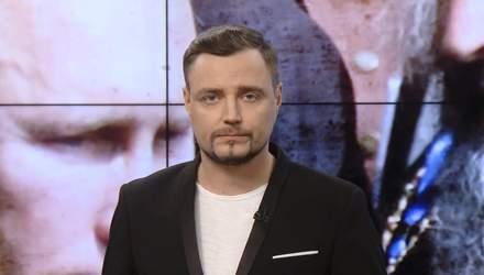 Випуск новин за 19:00: Бюрократія в Україні. Митрополит Симеон приєднався до УПЦ