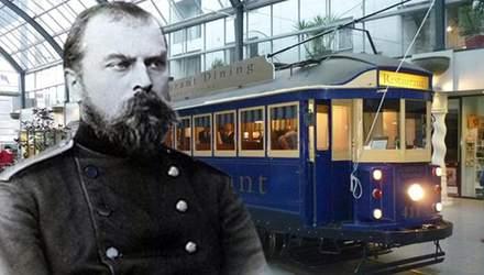 Українець, який перший у світі винайшов електричний трамвай