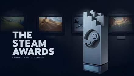 Valve объявила номинантов на премию The Steam Awards