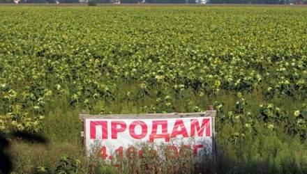 Законопроект про ринок землі в Україні уже готовий – меморандум МВФ