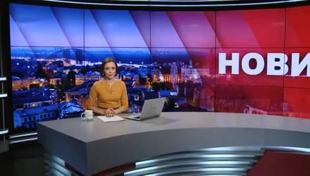 Итоговый выпуск новостей за 22:00: Протесты прихожан УПЦ МП. Решение о моратории на землю