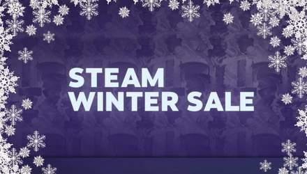 У Steam розпочався масштабний зимовий розпродаж: які ігри можна придбати зі знижкою