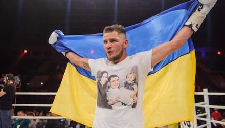 Український боксер Денис Берінчик виграв титул чемпіона WBO International