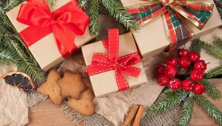 Що приносить більше щастя, дарування подарунків чи отримання: результати дослідження