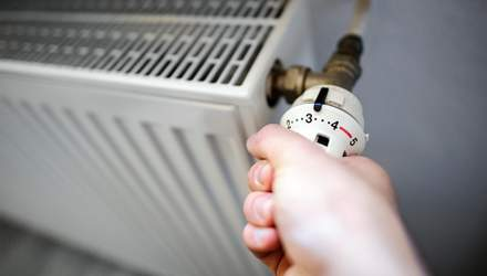 Як може нашкодити здоров'ю опалення в будинку