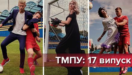 Топ-модель по-украински 2 сезон 17 выпуск: последние испытания и кто прошел в финал