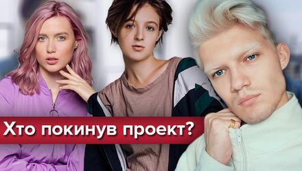 Топ-модель по-украински 2 сезон 17 выпуск: проект покинул Дмитрий