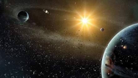 Обнаружили наиболее удаленный объект от Солнца
