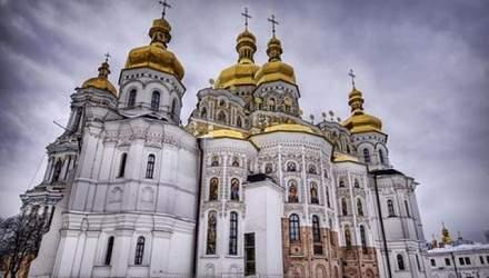 Як 350 років тому пращури росіян анексували помісну українську церкву