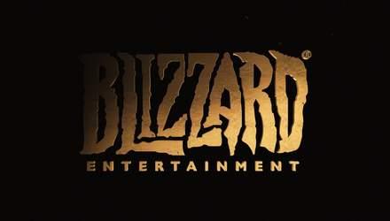 Студія Blizzard влаштувала власний шалений новорічний розпродаж ігор