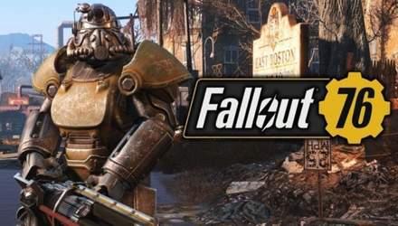 У грі Fallout 76 з'являться бої без правил