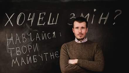 Революціонер у освіті Іван Примаченко: як його Prоmetheus змінив систему навчання в Україні