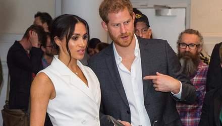 Принц Гарри разозлил королеву из-за дорогого подарка для Меган Маркл, – СМИ