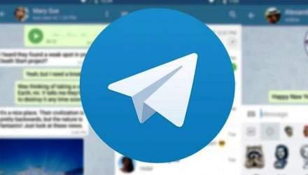 Негода в Україні: у Telegram з'явився корисний канал для водіїв