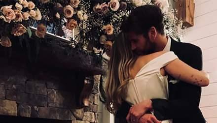 Майлі Сайрус підтвердила чутки про весілля з Ліамом Хемсвортом: чарівні фото з церемонії