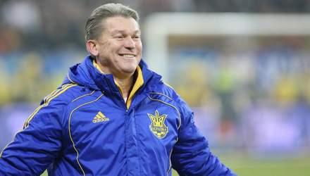 Олег Блохін отримав роботу у Федерації футболу України