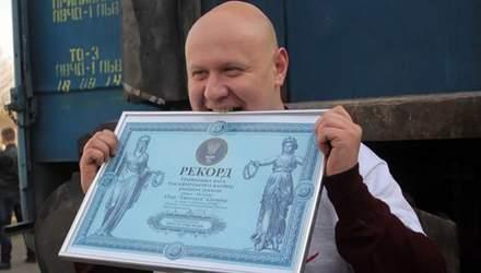 Украинский спортсмен попал в Книгу рекордов Гиннеса