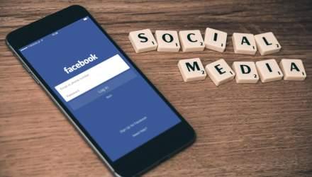 Цифра дня: довіра користувачів до Facebook рекордно впала