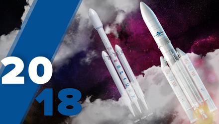 Найяскравіші запуски ракет в 2018 році