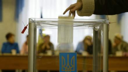 Основні тенденції у виборчому марафоні: які гасла обрали політики