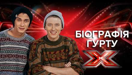 """ZBSband – победитель шоу """"Х-фактор"""" 9 сезон: биография исполнителей"""