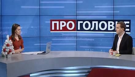 Трійка лідерів – Тимошенко, Порошенко, Зеленський – може змінитися: експерт про вибори 2019 року