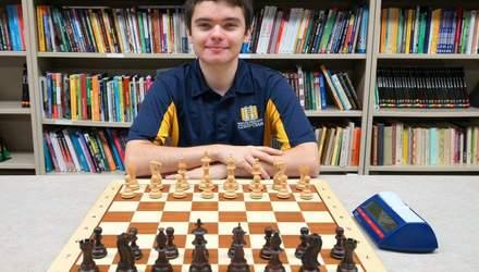 Як український шаховий вундеркінд пішов у магістри з кібербезпеки
