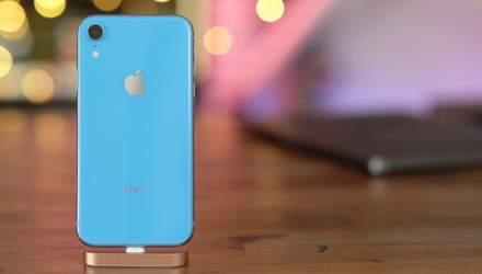 Кольоровий напад: Apple випустила неймовірну рекламу iPhone Xr