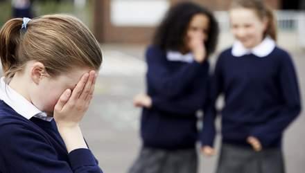 Булінг у школі змінює мозок підлітка