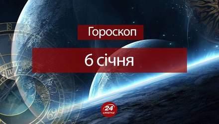 Гороскоп на 6 января для всех знаков зодиака