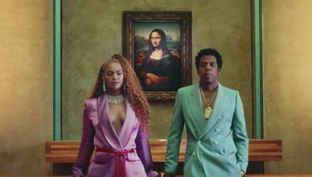 Beyonce и Jay-Z поспособствовали: Лувр побил рекорд посещаемости за все годы