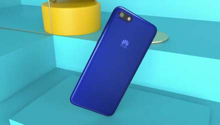 Huawei Y5 Lite Android Oreo: анонсировали доступный смартфон на Android Go