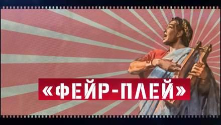 Олимпийские игры: как Россия подражает идеи великого афериста времен Римской империи