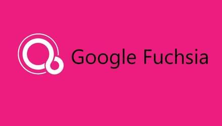 З'явилися нові подробиці щодо загадкової операційної системи Fuchsia від Google