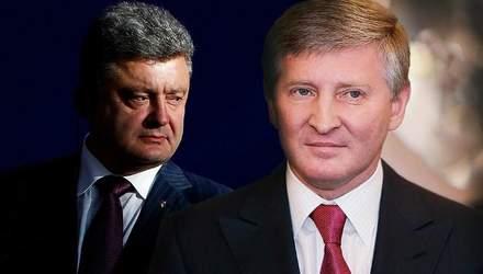 Як за сприяння Порошенка олігарх Ахметов безкарно наживається на українцях