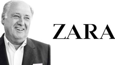 Zara: история успеха мирового бренда