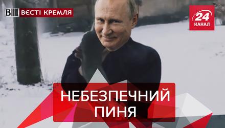 Вєсті Кремля: Шокуючі секрети Путіна. День побєди весь рік