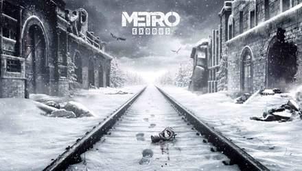 Новый сюжетный трейлер игры Metro: Exodus появился в сети