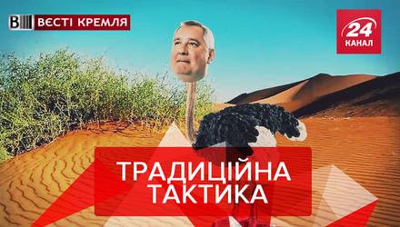 """Вєсті Кремля: Космічні """"перемоги"""" Росії. Делікатеси для Путіна"""