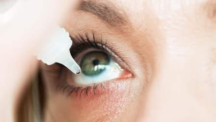Як швидко позбутися від болю в очах