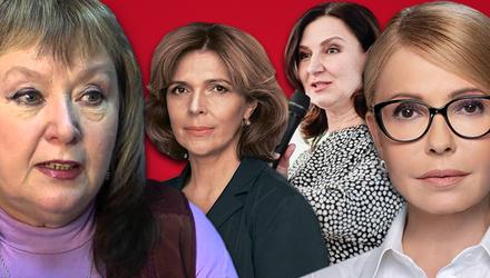 Почему среди кандидатов в президенты Украины так мало женщин и какие у них шансы