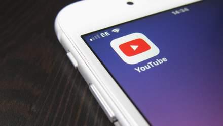 В YouTube з'явиться подібна функція, як у Instagram: які зміни чекають на сервіс