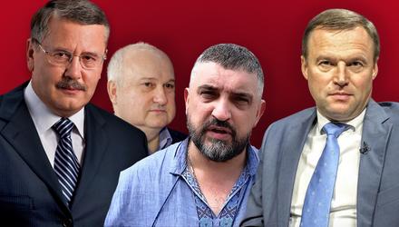 Альтернативні кандидати у президенти-2019: хто вони і які цілі переслідують