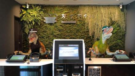Люди замість машин: що не так у першому в світі готелі з працівниками-роботами