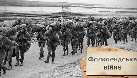 Фолклендський конфлікт: як неоголошена війна вплинула на політичні позиції Великобританії