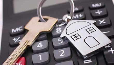 Мінфін змінив форму декларації податку на нерухомість: що про це треба знати