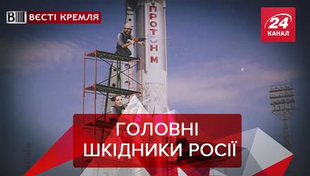 """Вєсті Кремля: Причини невдач  """"Роскосмосу"""". Росіяни недоїдають котлет"""